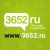 Новости Симферополя - 3652.ru