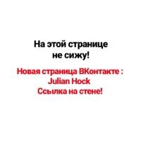 ЮлианСемёнов