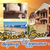 """Вилла """"Black Sea"""" - Отдых у Черного моря!"""