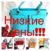 Интернет-магазин сумки 29-36