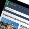 ТвоиСотки - загородная недвижимость в России