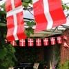 Путешествия по Дании