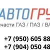 Двигатели и запчасти ЗМЗ УМЗ на ГАЗ ПАЗ УАЗ