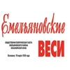 Emelyanovskie Vesi