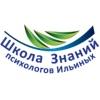 Школа Знаний психологов Ильиных в СПб