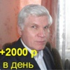 #Валерий Гречин   Мой бизнес в сети!!!
