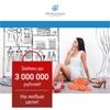 Vd Platinum | Займы в Крыму и ЮФО | 88003330838