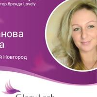 ОльгаЛобанова