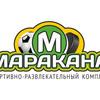 """СРК """"Маракана"""" (www.maracana76.ru)"""