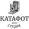 "Фотостудия "" КАТАФОТ"" ,"
