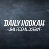 DAILY HOOKAH UrFO