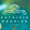 Свадебные церемонии на Корфу и остальной Греции