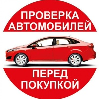 Автоподбор Саратов