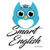 Языковая школа Smart English Томск