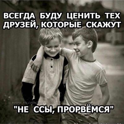 Alexandr Pam
