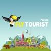 Flytourist - дешевые авиабилеты и отели