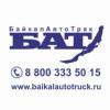 БайкалАвтоТрак - официальный дилер Volvo&Renault