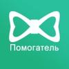Помогатель.ру - поиск домашнего персонала