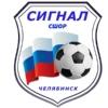"""МБУ СШОР по футболу """"Сигнал"""""""