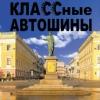 Шины Купить Дешево Киев, Харьков, Днепр, Одесса