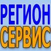 """ООО """"Регион Сервис"""""""
