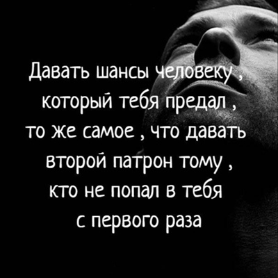 Толя Бахарев, Новоград-Волынский