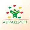 Парки-отдыха.рф   Организация праздников   Томск