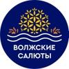 Фейерверки и Салюты в Самаре | Samara-Salut.ru