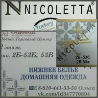 ОльгаДедюхина