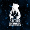 Siberian Drummers