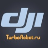 Магазин квадрокоптеров DJI - Turborobot.ru