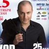 Хор Турецкого в Астане   Юбилейный Тур   25 лет