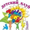 """Детский клуб """"ДеТвоРа"""", Иваново (м.Авдотьино)"""