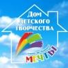 Дом детского творчества, город Тобольск
