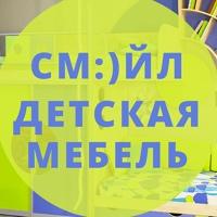 Мебель, товары для детей СМ:)ЙЛ