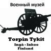 Военный музей Torpin Tykit
