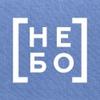 НЕБО | Экообъединение Самарского университета