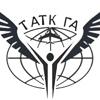 ТАТК ГА Троицк