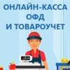 СЦ 1742 партнер СКБ Контур