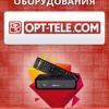 UBIQUITI / D-link / Mag 254 / CISCO / TP-Link