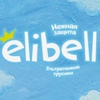 Elibell - ультратонкие подгузники и трусики