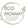 Ecomommy. Натуральная косметика, бытовая нехимия