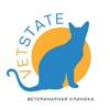 VetState - Ветеринарная Городская Поликлиника