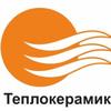 ТД Теплокерамик