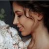 Татьяна ЛАРИНА| Организация и оформление свадьбы