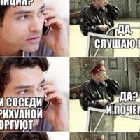 ОлегКащук