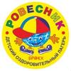 """ДОЛ """"РОВЕСНИК"""", Брянская область"""