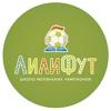 ЛилиФут. Сеть футбольных клубов для дошкольников