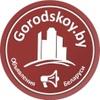 Gorodskoy.by - объявления Беларуси