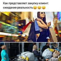 ТанюшкаАлексеева